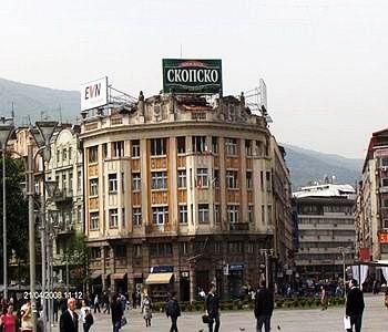 Skopje Macedonia Hotels Rouydadnews Info